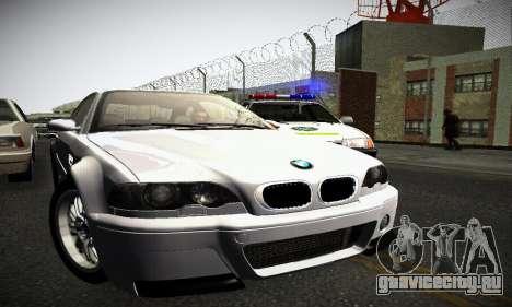 BMW E46 M3 CSL для GTA San Andreas вид сзади слева