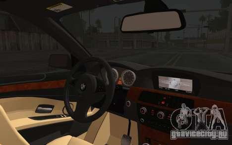 BMW 530xd ДПС для GTA San Andreas вид сзади