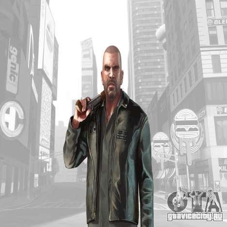 Загрузочные экраны The Lost and Damned для GTA 4