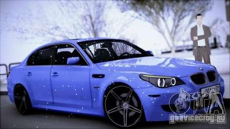 BMW M5 Е60 для GTA San Andreas вид сзади слева