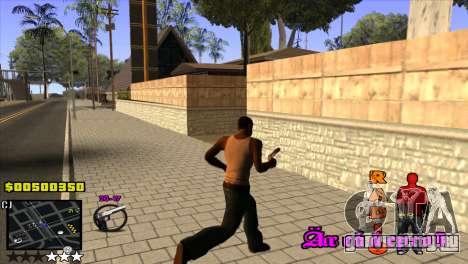C-HUD Radio для GTA San Andreas третий скриншот