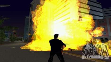 Новые графические эффекты v.2.0 для GTA Vice City четвёртый скриншот