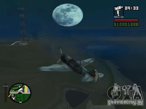 ЛА-5 для GTA San Andreas вид сзади слева