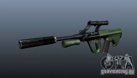 Автоматическая винтовка Steyr AUG для GTA 4