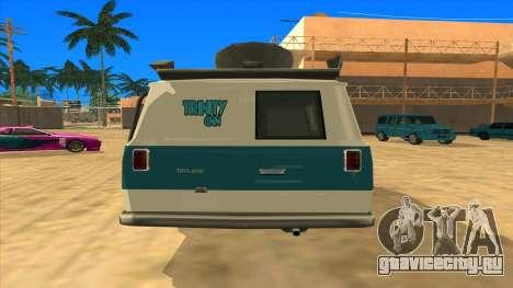 News Van HQ для GTA San Andreas вид сзади слева