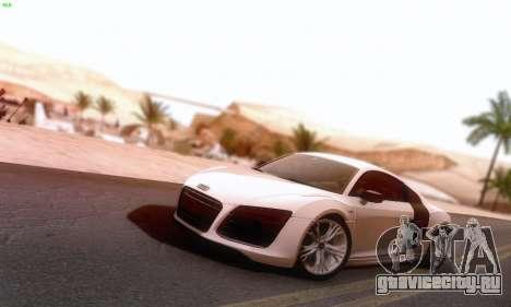 SA_PGAD ENBSeries by ArturIce v1.0 для GTA San Andreas восьмой скриншот