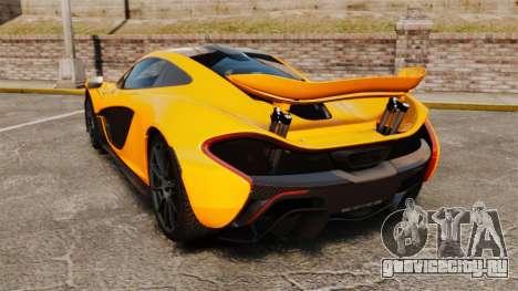 McLaren P1 2014 [EPM] для GTA 4 вид сзади слева
