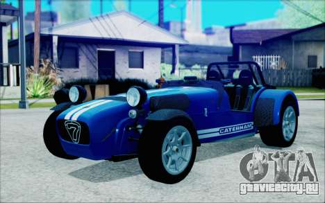 Caterham R500 Superlight 2008 для GTA San Andreas