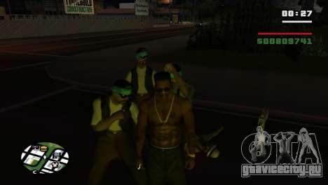 Кастет для GTA San Andreas шестой скриншот