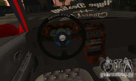 Proton Wira Hype для GTA San Andreas вид сверху