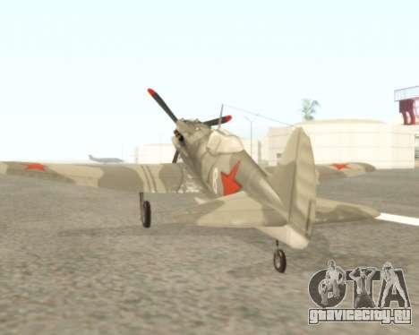 МиГ-3 для GTA San Andreas вид справа
