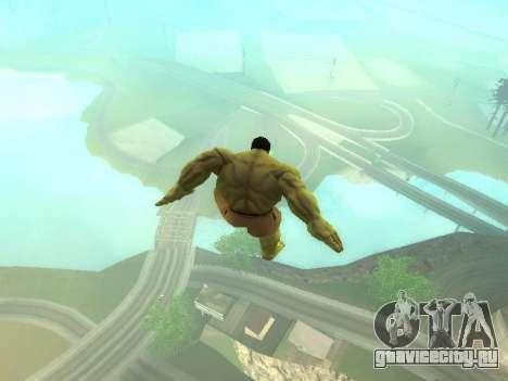 Прыжок Халка для GTA San Andreas