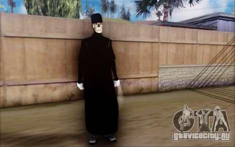 Смерть для GTA San Andreas