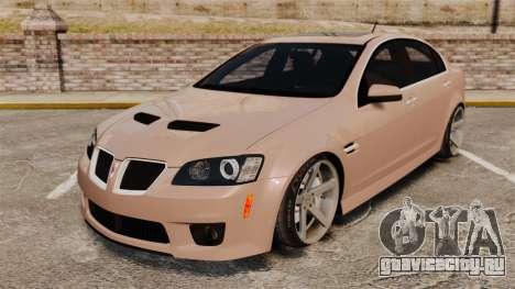 Pontiac G8 GXP [VE] 2009 для GTA 4
