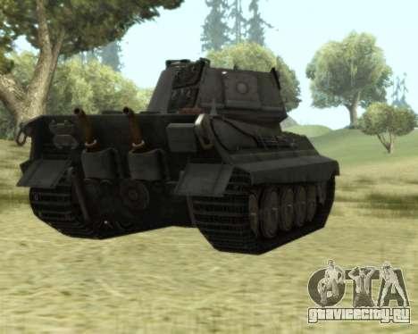 PzKpfw VIB Tiger II для GTA San Andreas вид сзади