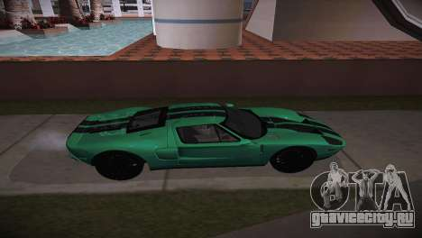 Ford GT TT Ultimate Edition для GTA San Andreas вид слева