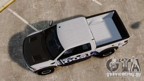 Ford F-150 SVT Raptor 2011 ECOBoost для GTA 4 вид справа