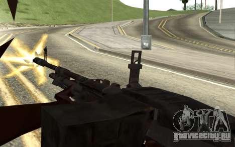M60E4 для GTA San Andreas пятый скриншот