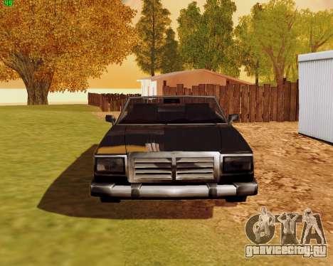 ENB Series for SAMP для GTA San Andreas