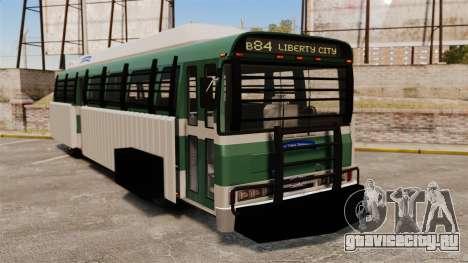 Бронированный автобус для GTA 4