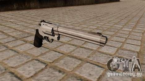 Револьвер .500 S&W Magnum для GTA 4
