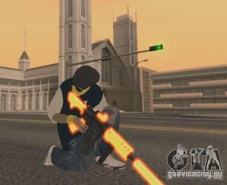 Vagos Gun Pack для GTA San Andreas второй скриншот