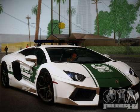 Lamborghini Aventador LP700-4 2012 RCPD V1.0 для GTA San Andreas
