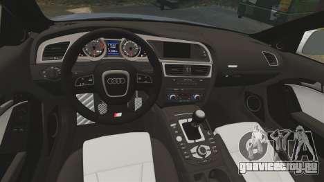 Audi S5 Convertible 2012 для GTA 4 вид сзади