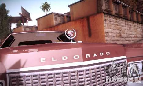 Cadillac Eldorado 1978 Coupe для GTA San Andreas вид сверху