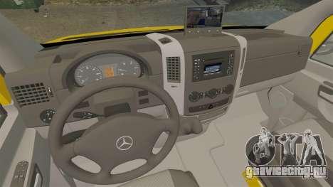 Mercedes-Benz Sprinter 2500 Delivery Van 2011 для GTA 4 вид сбоку