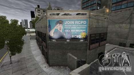 Полицейский участок Raccoon для GTA 4 третий скриншот