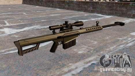 Снайперская винтовка Barrett M82A1 Light Fifty для GTA 4 второй скриншот