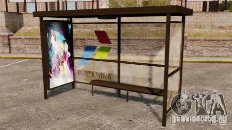 Автобусные остановки Naruto для GTA 4 второй скриншот