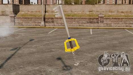 Огромный ключ для GTA 4 второй скриншот