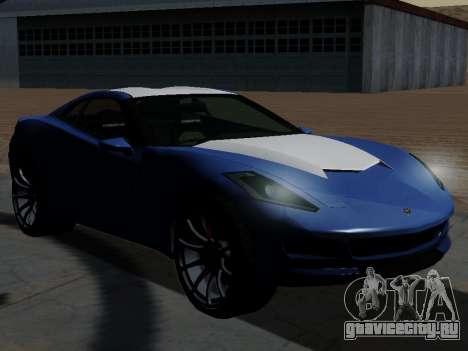 Coquette из GTA 5 для GTA San Andreas вид сзади слева