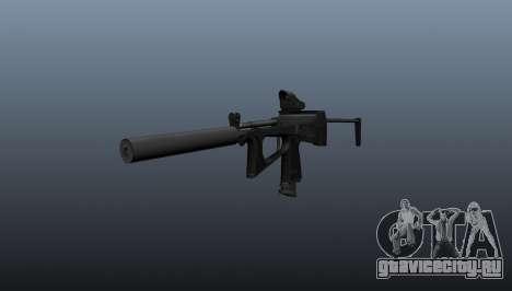 Пистолет-пулемёт ПП-2000 v1 для GTA 4
