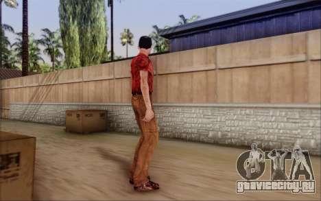 Хабиб для GTA San Andreas второй скриншот
