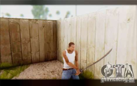 Эбонитовый Клинок для GTA San Andreas третий скриншот