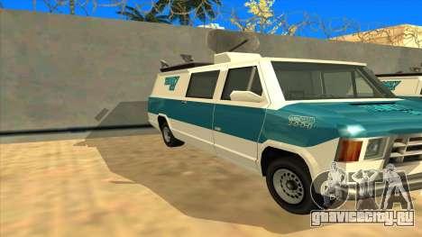 News Van HQ для GTA San Andreas вид слева