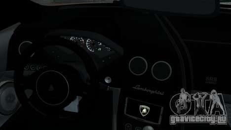 Lamborghini Murcielago LP640 2007 [EPM] для GTA 4 вид снизу
