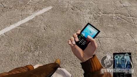 Тема для телефона Windows 7 для GTA 4