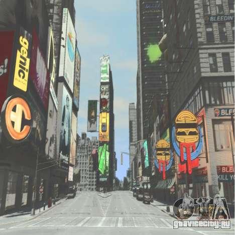 Цветные загрузочные экраны для GTA 4