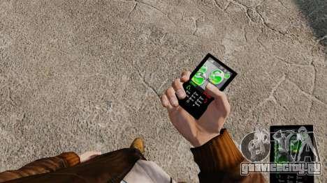 Тема для телефона Sony Ericsson для GTA 4