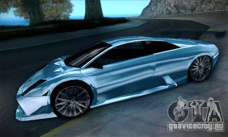 Lamborghini Murcielago GT Coloured для GTA San Andreas вид сзади