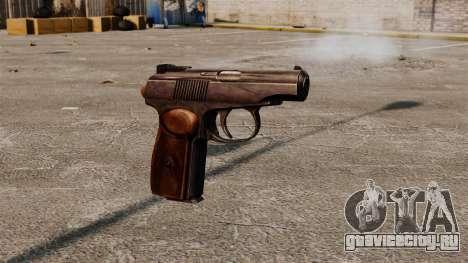 Самозарядный пистолет Макарова для GTA 4