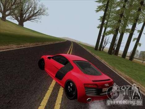 Audi R8 V10 Plus для GTA San Andreas вид снизу
