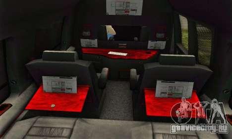 GMC Savana для GTA San Andreas двигатель