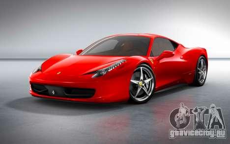 Звук двигателя Ferrari для GTA 4 второй скриншот