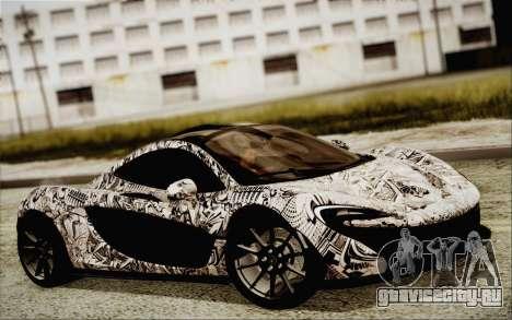 McLaren P1 2014 v2 для GTA San Andreas вид сзади слева