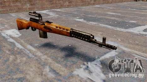 Снайперская винтовка СВТ-40 для GTA 4